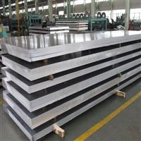 江苏6005铝板生产厂家 6005可抛光铝板