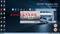 奔馳C4診斷軟件XENTRY診斷軟件 可在線編程 送WIS電路圖軟件