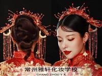 儀征化妝教學培訓十大排名-紋繡免費復學