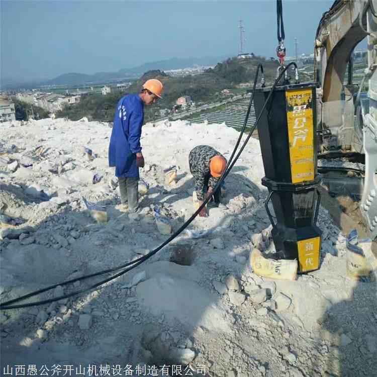 广西来宾铝矿开采液压破碎机 岩石凤凰彩票app手机版机