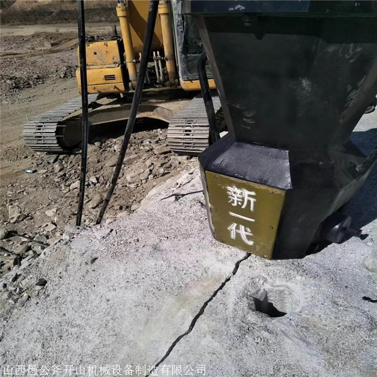 浙江金华基坑挖石方破石头机器用分裂机