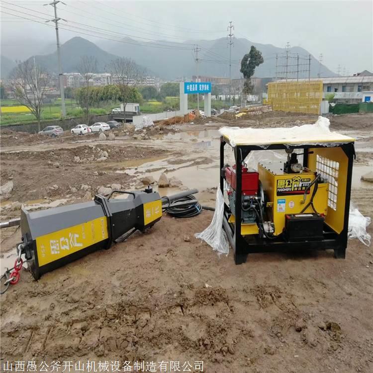地基开挖硬石头打的慢用什么机器采矿效率昭通