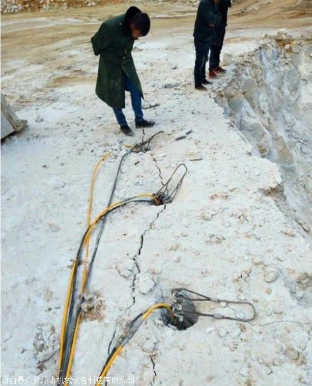 内蒙古丰镇矿洞开采岩石静态劈石机