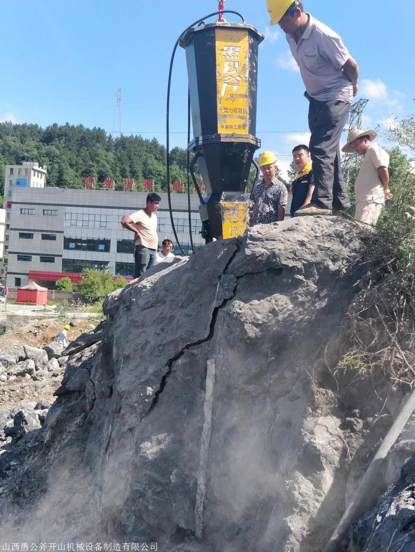 广西梧州挖沟渠石头快速破除裂石机 岩石凤凰彩票app手机版机