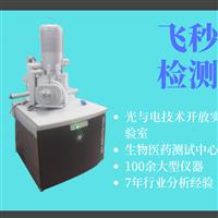 粘泥剝離劑成分配方化驗測試
