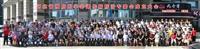 河北唐山市會議攝像價格是多少