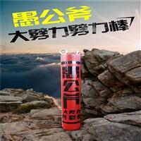 重庆巫山土石方工程不用放炮破石快的机器 岩石杏耀登陆下载机