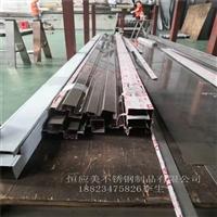 生產銷售不銹鋼線條 不銹鋼u型條 不銹鋼一體化定制