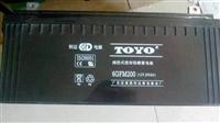 供應:五洲源蓄電池12v150ah型號報價