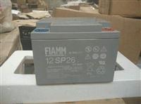 供应:金力龙蓄电池12v150ah型号报价