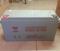 新聞:雷迪司蓄電池12v150ah重量