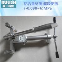 BY214便攜式氣壓泵壓力表校驗臺