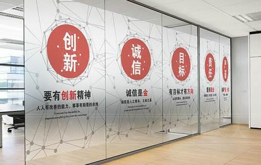 常州品牌形象店设计 承接办公室磨砂玻璃贴设计