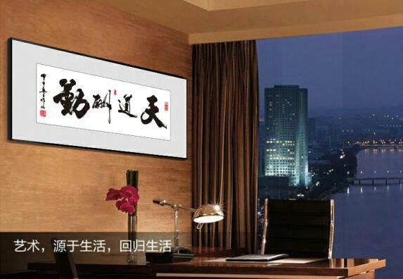 常州展台设计搭建 承接企业照片墙设计