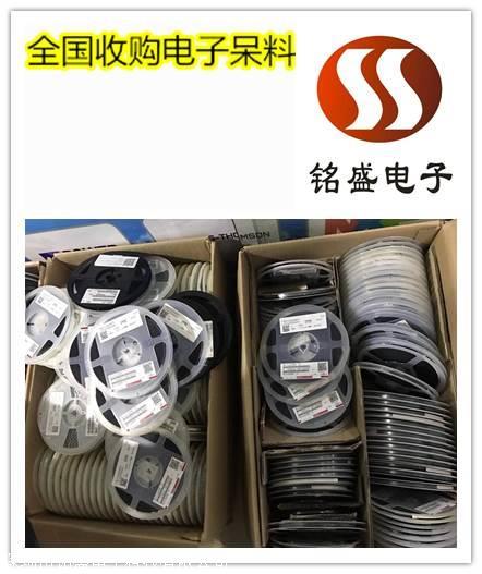 珠海前山IC回收 回收电子元器件