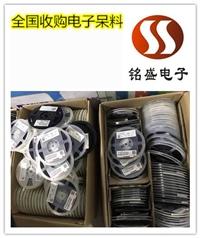 上海浦东新区IC回收 回收电子元器件