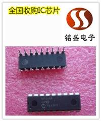 珠海湾仔IC回收 回收电子元器件