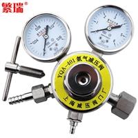 氨气减压阀YQA-401液氨减压器上海减压阀门厂