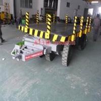 重型模具拖車30噸平板車
