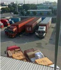 廣東云浮市物流貨運公司哪家好