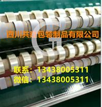青羊区封箱粘胶带 锦江区透明胶带 成华区包装胶带金牛区封箱胶带