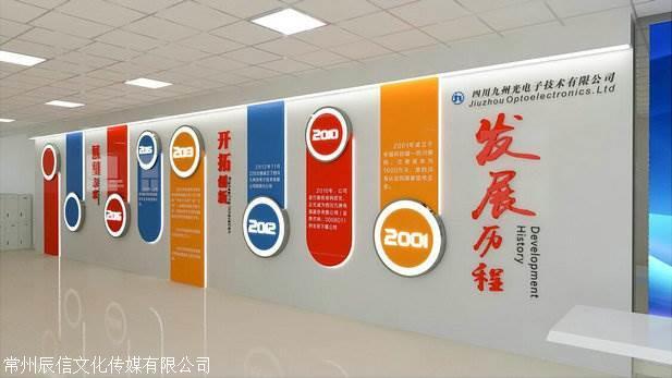 常州校史馆、展厅设计 企业荣誉墙设计