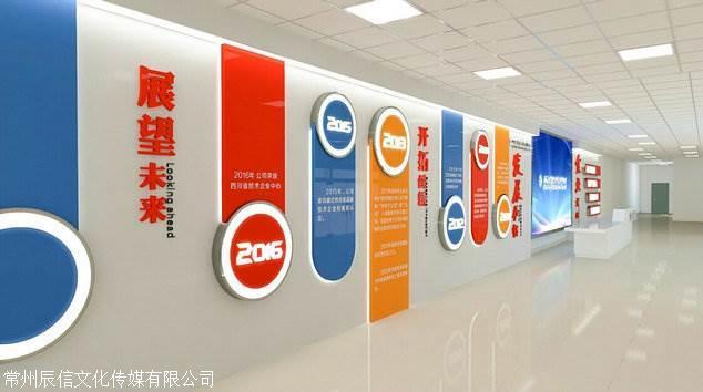 常州会展搭建 企业荣誉墙设计