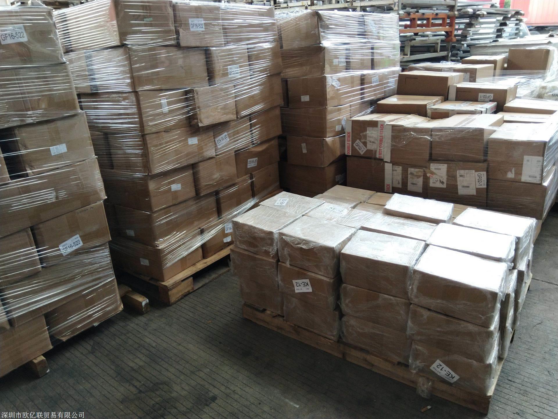 吉林白城化妆品,日用品集运到台湾专线,可以运费到付