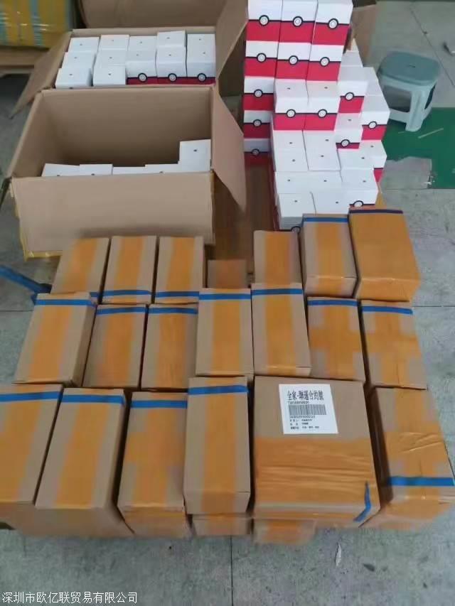 广东珠海化妆品快递到台湾专线,支持代收货款