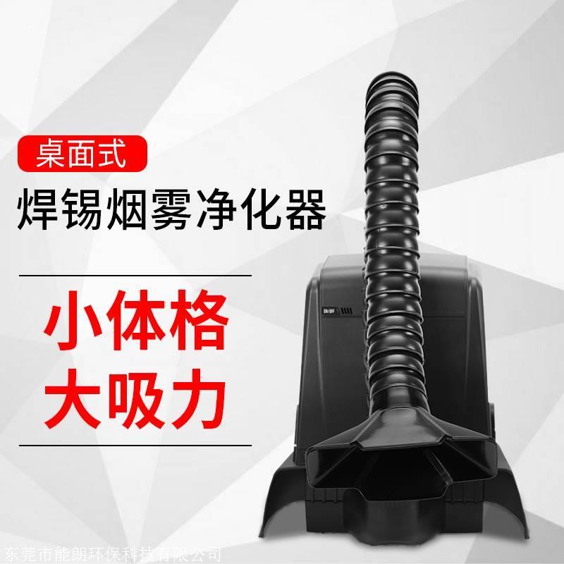 重庆小型工业净化器价格如何