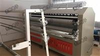 超声波无线绗缝机 布料无纺布喷胶棉绗缝机 全自动绗缝机