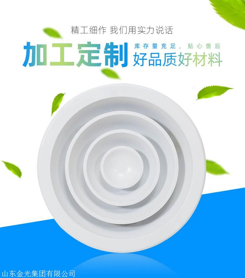 圳泽厂家直销 圆形散流器 型号齐全