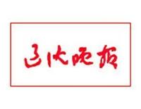 辽宁省级报纸都有哪些电话多少