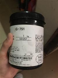 長沙回收導熱硅脂G-751