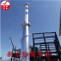 阿魯科爾沁旗120米水泥煙囪防腐維修