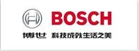威能壁掛爐售后服務中心 杭州西湖區博世鍋爐維修電話
