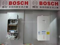 博世壁掛爐24小時服務電話 杭州博世鍋爐維修點
