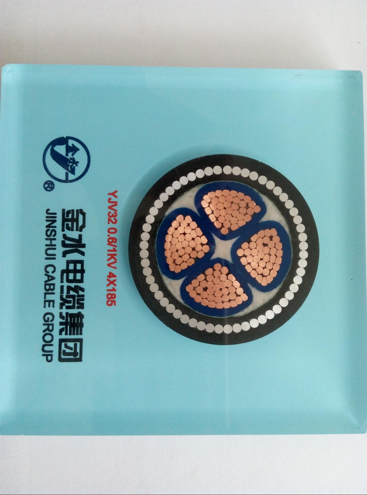 河南金水电缆品牌