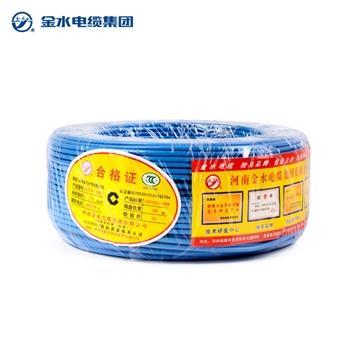 河南金水电缆生产商