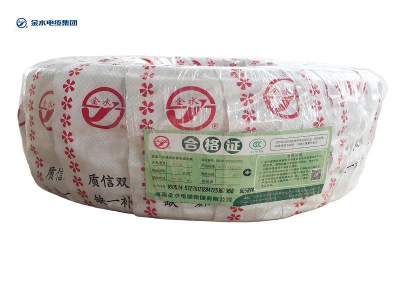 高端 郑州市第二电缆厂价格行情 头条推荐