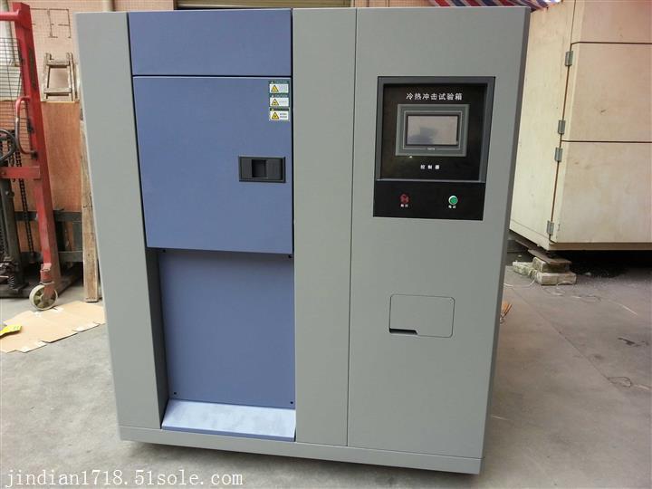 东营二手恒温恒湿试验箱 直销各类二手试验箱设备