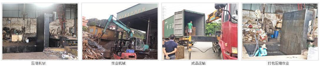 广州旧金属回收厂商