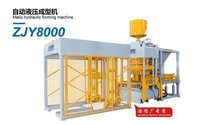 优质供应 水泥砖机  4 15水泥免烧砖机现货砖机设备 全自动液压砖