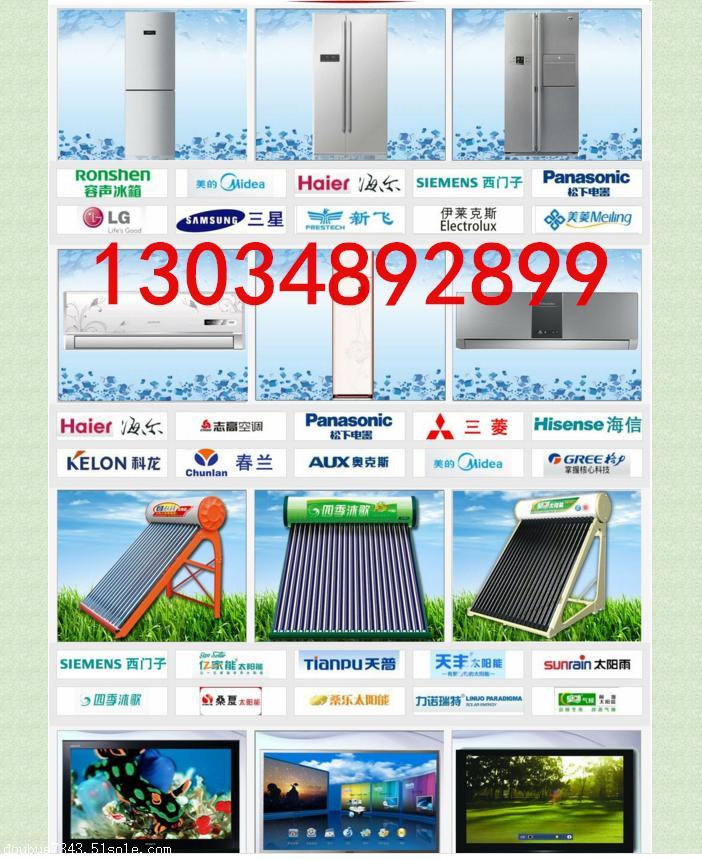 原装 怀化热水器维修费用 效率高