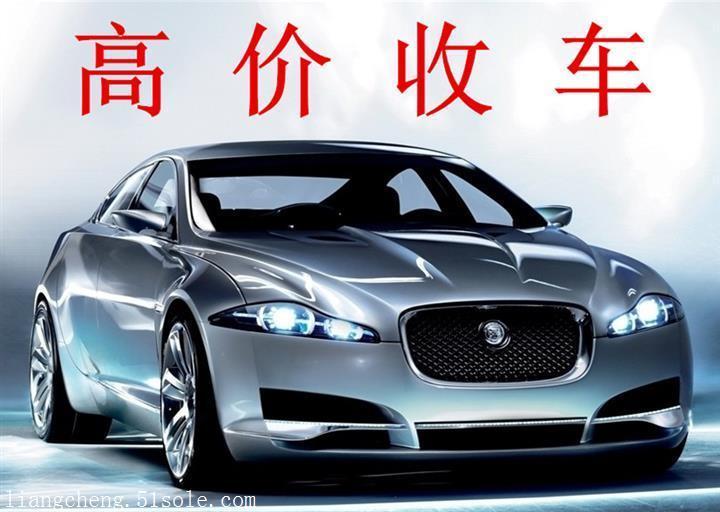 二手北京二手車市場報價