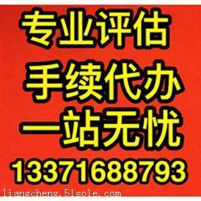 北京二手车回收十大品牌