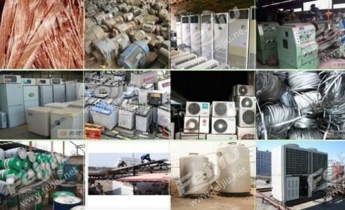 废金属回收公司加工