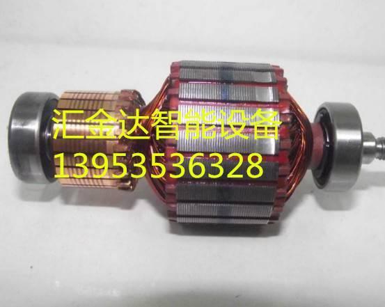 台州全自动电机转子轴承压装机厂 品质精良