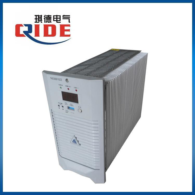 RT10A230X直流屏充电模块生产商