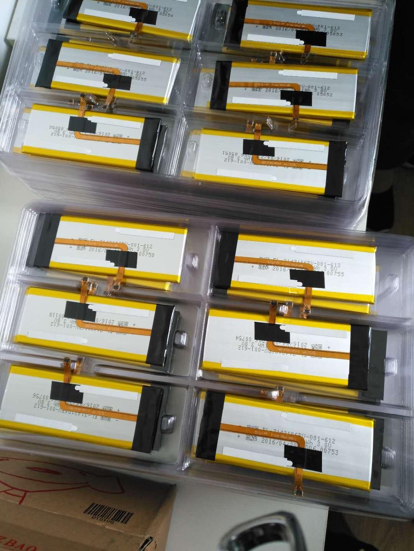 專業回收電池價格 回收電池哪家專業 原裝現貨